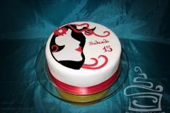 """Торт """"Для Надежды"""""""